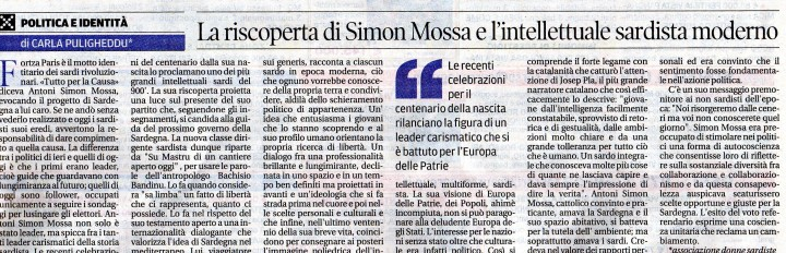 ASM La Nuova240.jpg